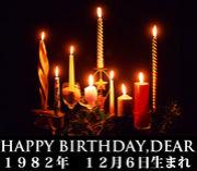 Happy Birthday 1982年12月6日