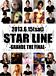 6/15★STAR LINE@GRANDE渋谷★