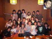 Miwa-T children