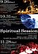 Spiritual Session