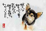 フジん会〜関西〜