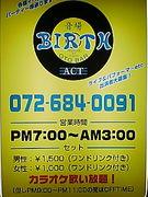 BIRTH ACT コミュニティ