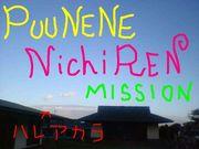 Puunene Nichiren Mission