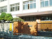 市岡東中学校