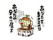 茨城県水戸市で友達欲しい☆