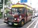 まちなか周遊バス ハイカラさん
