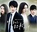 韓国ドラマ◇男が愛する時