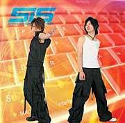SIS=spirit-interface-system