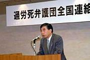 東京大学 法と社会と人権ゼミ