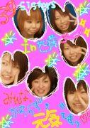 ☆39シスタァズ☆