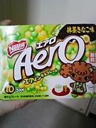 『AERO』を『アエロ』と読む