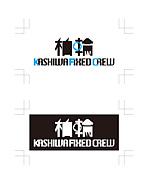 柏輪 Kashiwa Fixed Crew