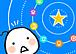 星読みトーク+ミーティング☆
