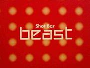 shot bar beast