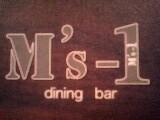 M's-1