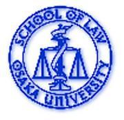 大阪大学 法学部卒業生2009
