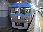 京王3000系