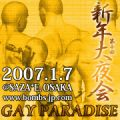 GAY PARADISE
