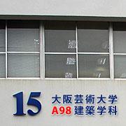 【 A98 】