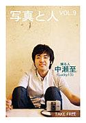 中瀬至(Lucky13)