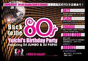 Yuichi's Birthday Party