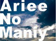 Ariee No Maniy