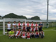 FC I.C.E.