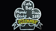 Cafe Bar Clover
