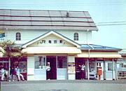 亀田町を愛する会