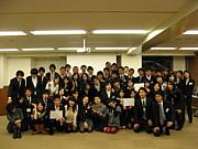 就職ベストプログラム2011