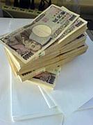 お金儲け.com