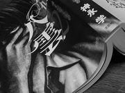 小説*『八雲』