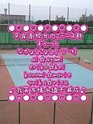 ♪平岸高校25期女の子テニス部♪