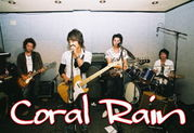 Coral rain