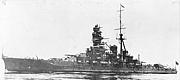 金剛型巡洋戦艦/高速戦艦
