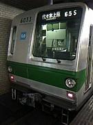 東京メトロ6000系