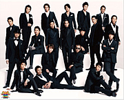 EXILE TRIBE LDH LIVE CLUB