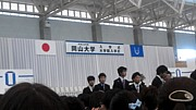 岡山大学農学部H24入学生の集い