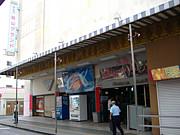 岡山の映画館