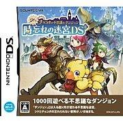 時忘れの迷宮 Wii/DS+