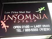 Low Price Shot Bar INSOMNIA