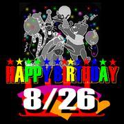 8月26日生まれ!!