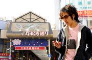 カルテット ☆★SAMON★☆