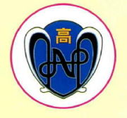 鹿児島県立野田女子高等学校