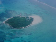 人知れず小さい島々