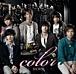★NEWS ALBUM color★