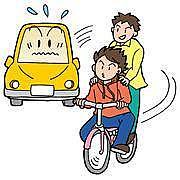 神様!自転車に免許制度を!