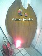 「Pastime Paradise」