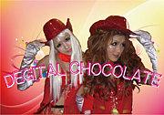 −・ Degital☆Chocolate ・−