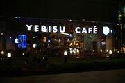 Yebisucafe